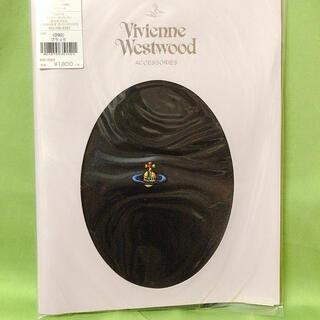 ヴィヴィアンウエストウッド(Vivienne Westwood)のVivienne Westwood  タイツ(タイツ/ストッキング)