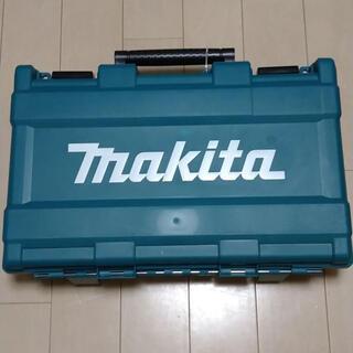 makita マキタ マルチツール TM51DRG 新品未使用品