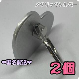 【匿名配送】ハート型❤︎スマホスタンド バンカーリング 2個 メタリックシルバー(その他)