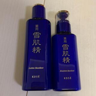 雪肌精 - KOSE 雪肌精 エクセレント 化粧水 乳液 2点セット