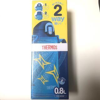 THERMOS - ★新品未使用★サーモス2ウェイボトル 真空断熱 0.8L 水筒