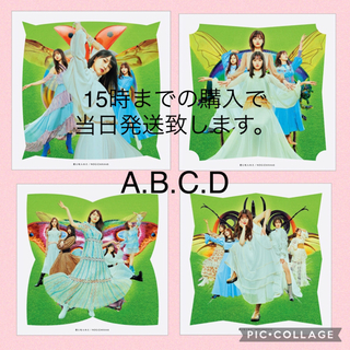 ノギザカフォーティーシックス(乃木坂46)の乃木坂46 28th シングル(ポップス/ロック(邦楽))