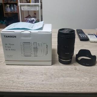TAMRON - (専用)tamron 28-75