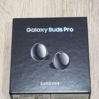 SAMSUNG - Samsung Galaxy Buds Pro SM-R190  ブラック