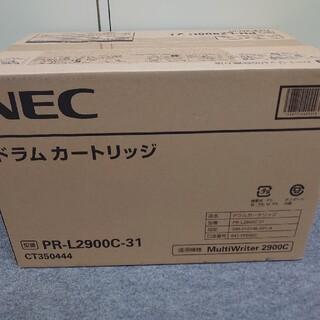 エヌイーシー(NEC)のNEC純正ドラムカートリッジPR-L2900C-31(OA機器)