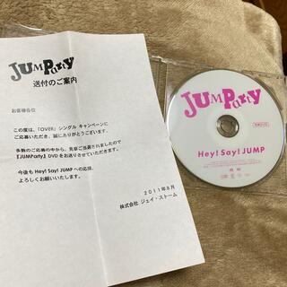 Hey! Say! JUMP - Hey! Say! JUMP JUMParty DVD