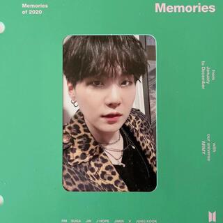 防弾少年団(BTS) - BTS Memories 2020 Blu-ray トレカ シュガ SUGA