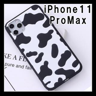 iPhone11ProMax 牛柄 ケース スマホ 携帯カバー 人気 F