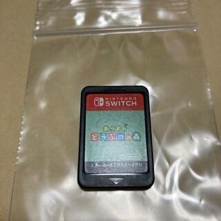 Nintendo Switch - あつまれ どうぶつの森 ソフトのみ Switch