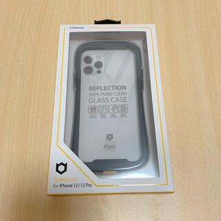 iFace iPhone12/12 Pro用 ガラスケース ネイビー