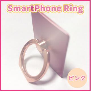 【送料無料】スマホリング ピンク iPhone Android(その他)