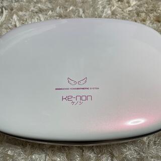 Kaenon - ケノン 脱毛器 Ver 6.3