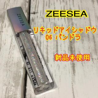 3ce - ZEESEA ズーシー リキッドアイシャドウ 06 パンドラ 新品未使用