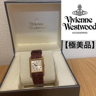 Vivienne Westwood - 【極美品】vivienne westwood VW-67D7 ボルドーレザー時計