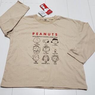 スヌーピー(SNOOPY)の新品タグ付きスヌーピーSNOOPY長袖Tシャツ120センチ①PEANUTSロンT(Tシャツ/カットソー)