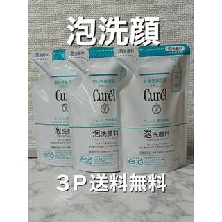 Curel - キュレル 泡洗顔料 つめかえ用 130ml