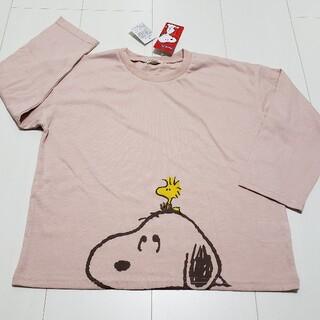 スヌーピー(SNOOPY)の新品タグ付きスヌーピーSNOOPY長袖Tシャツ120センチ②PEANUTSロンT(Tシャツ/カットソー)