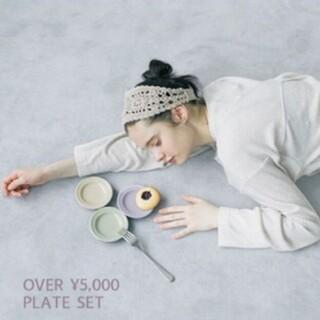サマンサモスモス(SM2)のサマンサモスモス35th anniversary ノベルティ 豆皿(ノベルティグッズ)