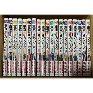 東京リベンジャーズ 6〜24巻 19冊セット