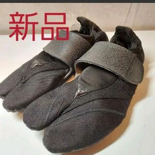 新品  ランニング足袋 きねや『Toe-Bi』トゥービーTOEBI