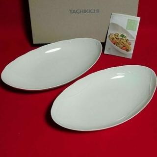 たち吉 - たち吉 ゆらぎ 組鉢 カレー パスタ ワンプレート 盛鉢 楕円鉢