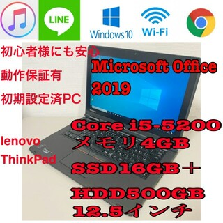 レノボ(Lenovo)のカメラ内蔵超高速PC  SSD16GB+HDD500GB lenovo パソコン(ノートPC)