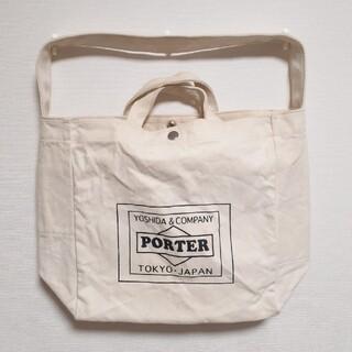 ポーター(PORTER)のポーター アーバンリサーチ トート  Mサイズ(トートバッグ)