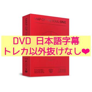 防弾少年団(BTS) - BTS MAP OF THE SOUL ON:E DVD 日本語字幕 未再生