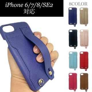 iPhone SE2 6 7 8 アイフォン ケース カバー レザー ベルト付き