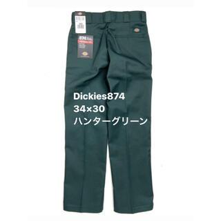Dickies874ワークパンツ ハンターグリーン