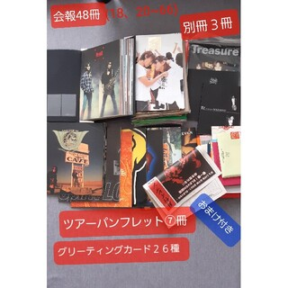 B'z グッズ 会報(ファイル付き)48冊、別冊3冊、カード類26種、パンフ⑦冊