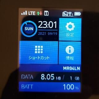 エヌイーシー(NEC)のNEC モバイルルーター Aterm MR04LN【スロット2使用不可】(PC周辺機器)