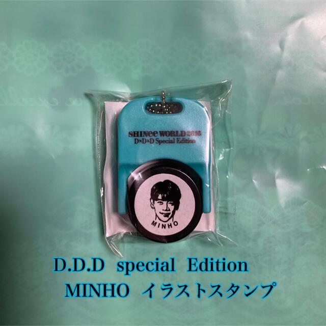 SHINee(シャイニー)のコンサートツアーグッズのミノのイラストスタンプです。 エンタメ/ホビーのタレントグッズ(アイドルグッズ)の商品写真