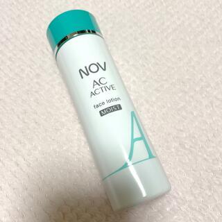 ノブ(NOV)のノブ ACアクティブ フェイスローション モイスト(化粧水/ローション)