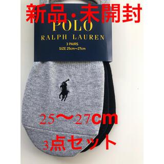 ラルフローレン(Ralph Lauren)のRalph Lauren カバーソックス(ソックス)