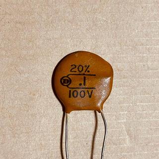 Fender - ダイレクトロン サークルD .1uF 50V Vintage 60's Nos