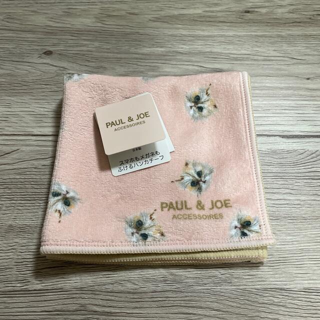 PAUL & JOE(ポールアンドジョー)のポール&ジョータオルハンカチ レディースのファッション小物(ハンカチ)の商品写真