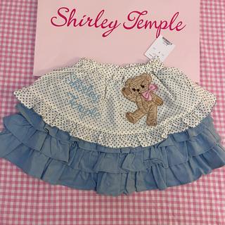 Shirley Temple - シャーリーテンプル くま スカート 100 新品