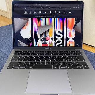 Apple - Apple Macbook air 2019 core i5 8gb ssd