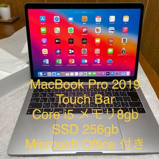 Apple - MacBook Pro 2019TouchBarCorei5 8gbSSD256
