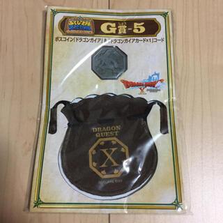 スクウェアエニックス(SQUARE ENIX)のドラゴンクエスト☆ふくびき所スペシャル G賞-5(キャラクターグッズ)