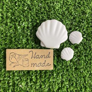 貝殻 シェル アロマストーン 石膏 アロマ インテリア 置き物(アロマ/キャンドル)