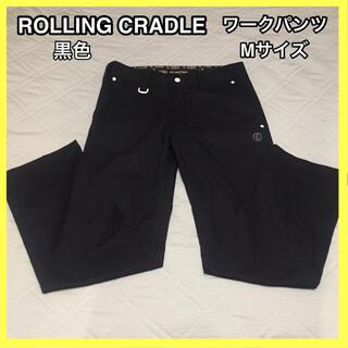 ローリングクレイドル(ROLLING CRADLE)のROLLING CRADLE  ワークパンツ  黒色  Mサイズ(ワークパンツ/カーゴパンツ)