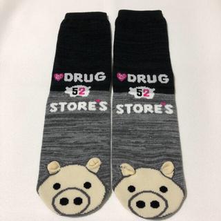 ドラッグストアーズ(drug store's)のdrug store's 靴下(ソックス)