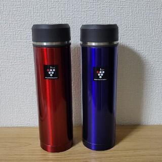 水筒  魔法瓶  450ml  2本セット(水筒)