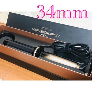 ヘアビューロン カール アイロン 4D plus L-size(34mm)