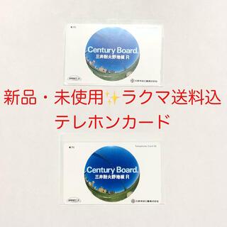 新品・未使用 テレホンカード 1,000円分(その他)