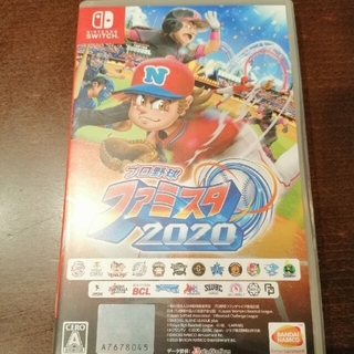 Nintendo Switch - ほぼ未使用! プロ野球 ファミスタ 2020