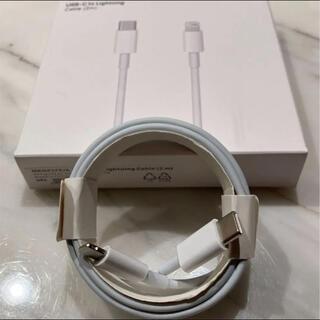 iPhone - iPhone急速充電器 USB-Cライトニング ケーブル1本  2m 純正品質