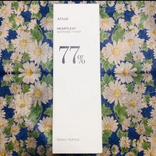 ドクタージャルト(Dr. Jart+)のAnua ドクダミスージングトナー 化粧水 250ml(化粧水/ローション)